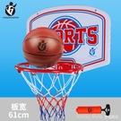 戶外籃球板室外青少年籃球框掛式籃球架籃框成人籃圈兒童籃筐家用 全館新品85折 YTL