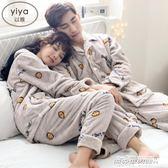 情侶睡衣 加厚保暖珊瑚絨睡衣女法蘭絨寬鬆男大碼開衫情侶家居服套裝   傑克型男館