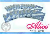 【小麥老師樂器館】古箏套弦 整套 21條 古箏弦【A461】 Alice AT85S 古箏弦 古箏 標準型