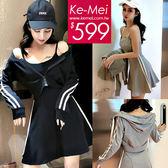 克妹Ke-Mei【ZT51225】心機甜心 撞色單槓袖連帽外套+罩杯傘擺洋裝套裝
