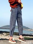 牛仔褲女褲子寬鬆寬管褲高腰顯瘦大碼胖mm老爹蘿卜直筒新款秋 錢夫人