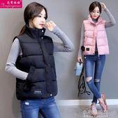 秋冬季毛球羽絨棉馬甲女裝女式韓版修身棉馬夾坎肩短外套『小宅妮時尚』