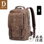 雙肩包男休閒書包電腦包時尚後背包旅行包【君來佳選】
