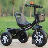 三輪車 兒童三輪車大號童車小孩自行車嬰兒腳踏車玩具寶寶單車2-3-4-6歲 莎瓦迪卡