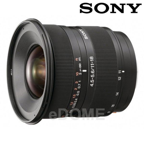 SONY DT 11-18mm F4.5-5.6 超廣角鏡頭 (6期0利率 免運 台灣索尼公司貨 SAL1118) A接環
