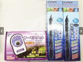 水平衡(免煮魚湯控溫器套餐)IC電子控溫器+中藍CS071 32度恆溫400W*2 贈拐杖溫度計