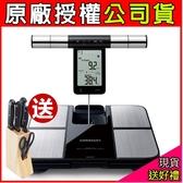 限定特賣【送西華刀具6件組】OMRON歐姆龍 藍牙體重體脂肪計 HBF-702T HBF702T 體重機 體重計