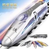 兒童慣性仿真高鐵和諧號列車小火車頭模型男孩寶寶音樂玩具動車組