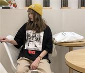 韓國女裝 黑手黨照片印花短袖T恤 3色售【C0616】韓妞必備  阿華有事嗎