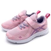 《7+1童鞋》中大童 ASICS KIDS 亞瑟士 LAZERBEAM MC-MG 機能鞋 運動鞋 慢跑鞋 5244 粉色