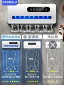 真空封口機食品保鮮機真空機包裝機家用塑封機抽真空小型商用CY『小淇嚴選』
