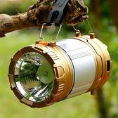 露營燈戶外野營燈高亮LED馬燈太陽能燈應急燈帳篷燈可充電手提燈 法布蕾輕時尚