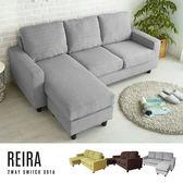 L型沙發 3人+凳 布沙發 芮拉典藏沙發-3色 / H&D東稻家居