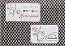 【奇奇文具】鐘花 單面藍 發票用複寫紙 ...