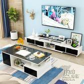 電視櫃現代簡約小戶型迷你茶幾電視櫃組合家具套裝仿實木客廳地櫃     自由角落