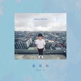 盧廣仲 What a Folk CD 正式版 (音樂影片購)