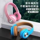 耳罩式耳機 頭戴式藍牙耳機重低音運動立體聲耳機OPPO華為vivo蘋果安卓通用