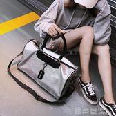 詩蕊短途旅行包女手提韓版旅游小行李袋大容量輕便運動男健身包潮 鹿角巷YTL