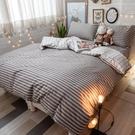 線條兒 Q2 加大床包雙人薄被套4件組 四季磨毛布 北歐風 台灣製造 棉床本舖