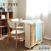 折疊桌小戶型飯桌家用廚房伸縮桌1.4米多功能簡易移動餐桌 JY15955【男神港灣】
