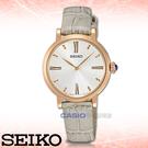 SEIKO 精工 手錶專賣店  SFQ812P1 女錶 石英錶 真皮錶帶 礦石玻璃 50M防水
