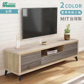 IHouse-托比 雙色6尺電視櫃抽屜古橡