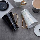 個性十二星座水杯時尚描金貼花骨瓷咖啡馬克杯帶蓋勺陶瓷情侶杯子 伊衫風尚