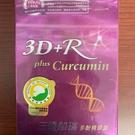 3D+R三德加瑞多酚精膠囊(白藜蘆醇Re...