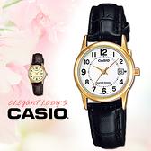 CASIO手錶專賣店 卡西歐  LTP-V002GL-7B_9B 女錶 指針表 皮革錶帶 礦物防刮玻璃 日期顯示