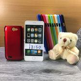 ◎大都會保護殼 Samsung Galaxy W i8150/Ace 2 i8160 保護殼 TPU 軟殼 閃粉 矽膠殼 手機殼 背蓋