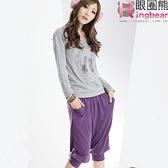 七分褲--純真自然素面寬版燈籠褲(黑.灰.紫S-XL)-S20眼圈熊中大尺碼