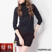 【MORINO摩力諾】發熱長袖女高領衫 -百搭黑