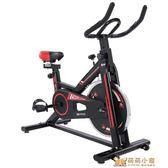 健身車家用靜音室內運動健身車材腳踏運動自行車健身器    萌萌小寵igo