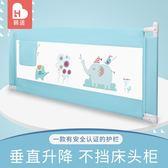 護欄 防摔防護欄垂直升降通用大床邊欄桿1.8-2米嬰兒童擋板