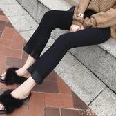 微喇褲子黑色九分褲顯瘦闊腿直筒褲牛仔高腰喇叭褲女新款春秋 安妮塔小鋪