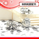 銀鏡DIY S925純銀材料配件/簍空雙...
