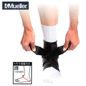 《MUELLER》可調式踝關節護具/護踝(一隻)MUA4547