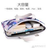 蘋果筆記本電腦包macbook13.3air內膽包pro15手提女mac book13寸14時尚15.6英寸   酷斯特數位3C