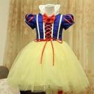 萬聖節 聖誕節 兒童白雪公主裙表演服裝 公主裙演出服禮服 (有髮圈)