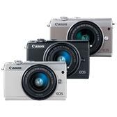 24期零利率 Canon EOS M100 15-45mm STM 變焦鏡組 公司貨