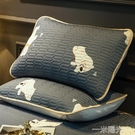 泰國乳膠涼席枕套冰絲枕芯套水洗單人夏天夏季涼爽枕頭套一對裝  一米陽光