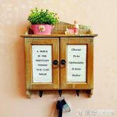 歐式復古簡約風格實木鑰匙掛壁掛式鑰匙箱掛柜墻上置物架家居飾品 繽紛創意家具