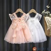 寶寶連身裙童裝網紗天使公主裙仙女童吊帶蓬蓬裙子夏季【淘夢屋】