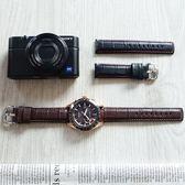 【100米防水 海奕施 HIRSCH】小牛皮壓紋錶帶 Grand Duke L  附工具 雙色車線