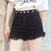 夏季新款學院風緊身彈力牛仔短褲女黑色顯瘦毛邊熱褲潮韓版艾美時尚衣櫥艾美時尚衣櫥