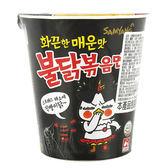 韓國 SAMYANG 火辣雞肉風味鐵板炒麵(杯麵) 70g 辣雞麵 三養 ◆86小舖◆