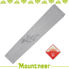 【Mountneer 山林 中性抗UV反光袖套《淺灰》】11K97-08/UPF50+/防曬袖套/防曬手套/自行車/機車