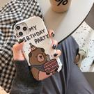 ins生日小熊蘋果11pro max手機殼iphonex/xs女款7p/8plus防摔xr套 店慶降價