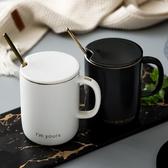馬克杯 歐式陶瓷馬克杯辦公室水杯男女情侶杯子啞光黑白撞色咖啡杯水杯