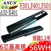 ASUS 電池 F301,F301A,F301U,F401,F401A,F401U,F501A,F501,F501U,S301A,S301U,S401A S401U,S501A,S501U